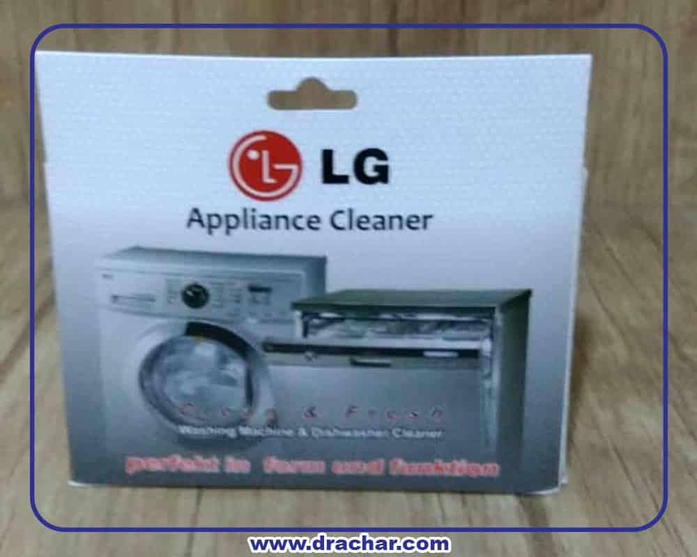 فیلتر تصفیه لباسشویی و ظرفشویی ال جی
