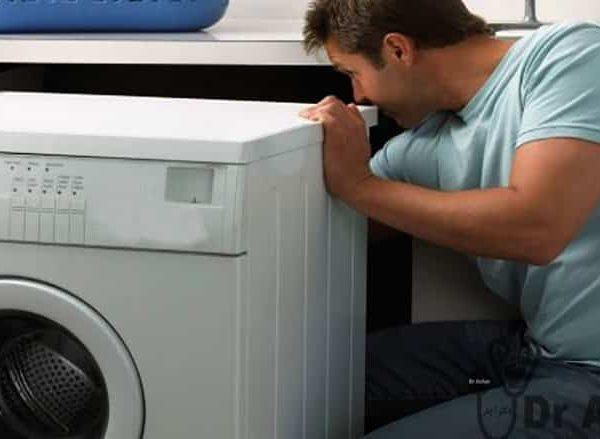 تعمیر ماشین لباسشویی میدیا