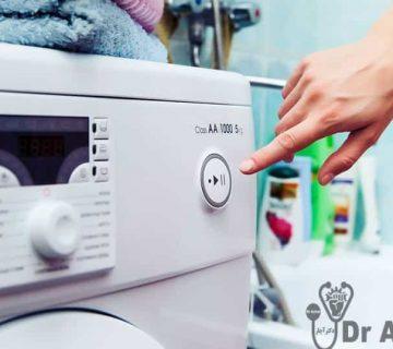 روشن نشدن ماشین لباسشویی